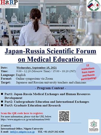 Japan-Russia Scientific Forum  on Medical Education