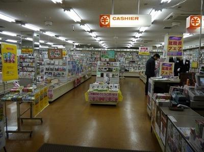 新潟大学生協書籍部店内の様子