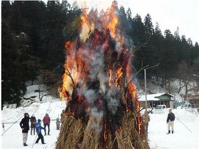 幻想的なさいの神の炎