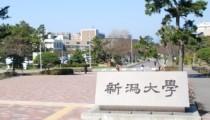 BSNテレビ特別番組「新潟の大学・短大そこが知りたい!2016」で本学が紹介されます