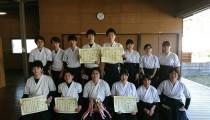 140423-kyudou2