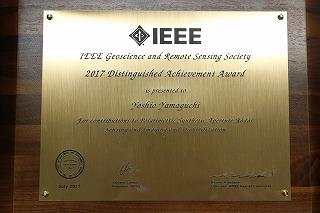 国際賞のaward plaque