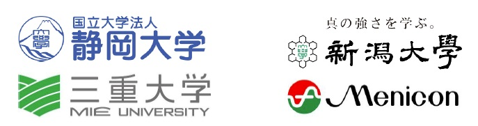 29101713_logo