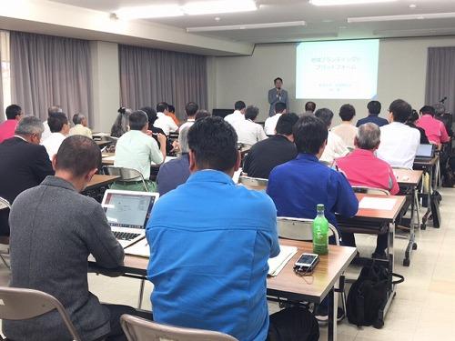 大学院技術経営研究科山崎特任助教の講演の様子