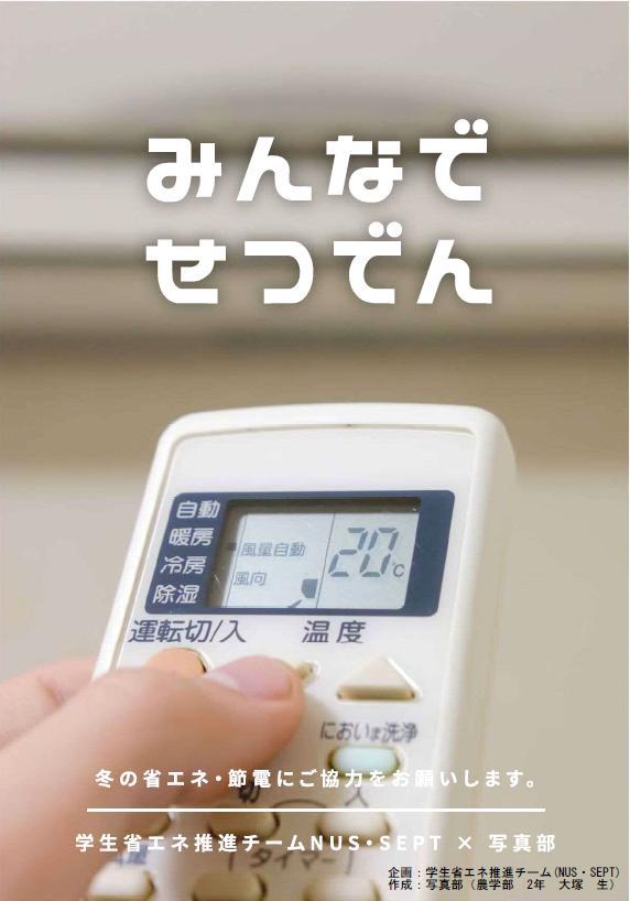貼り付けデータ(大塚)