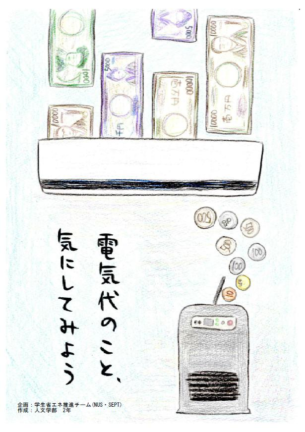 貼り付けデータ(土田)
