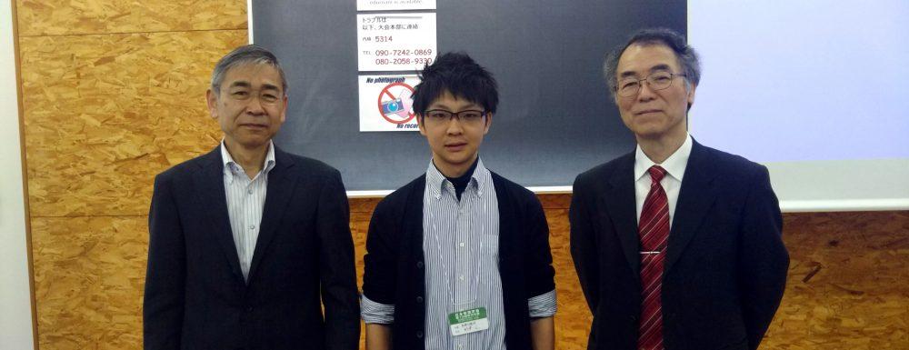 研究推進機構超域学術院の関澤一之特任助教(中央)