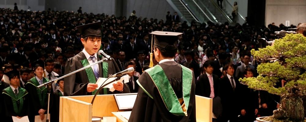 卒業生代表答辞