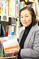 人文社会科学系(教育学部)土佐 幸子 教授