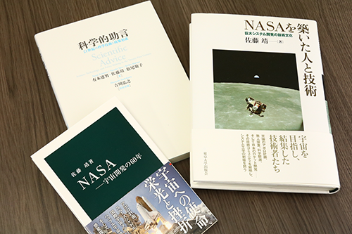 近年研究した内容をまとめ発刊した書籍