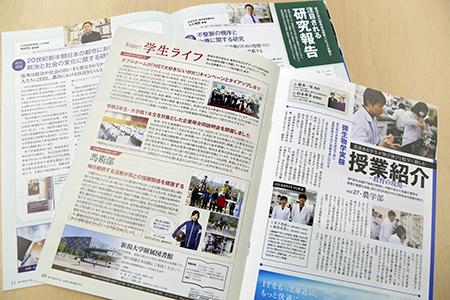 季刊広報誌「六花」28号の各コンテンツ