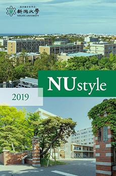 NUstyle(大学概要)2019表紙