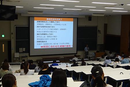 旭町キャンパス防災啓発セミナー