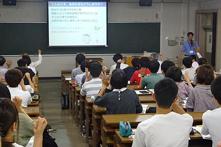 五十嵐キャンパス防災啓発セミナー