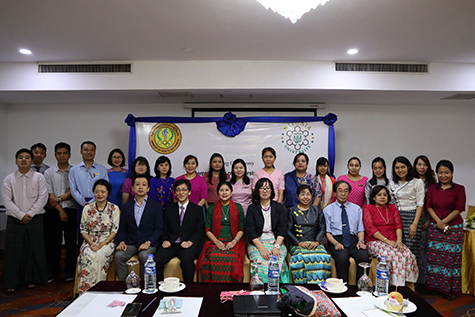 Conclusion of a MOU with National Health Laboratory in Myanmar
