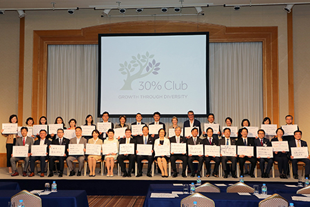 Commitment Speech by President Takahashi