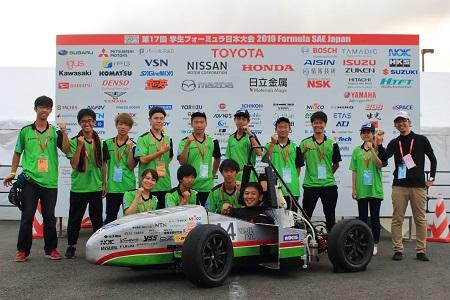 17th Formula SAE Japan