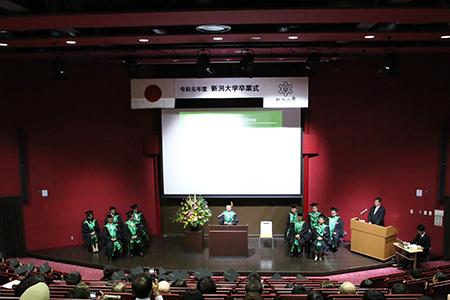 2019 Fall Graduation Ceremony