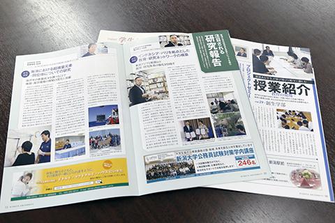 季刊広報誌「六花」30号の各コンテンツ