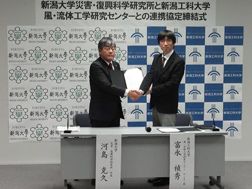 新潟工科大学風・流体工学研究センターとの協定締結