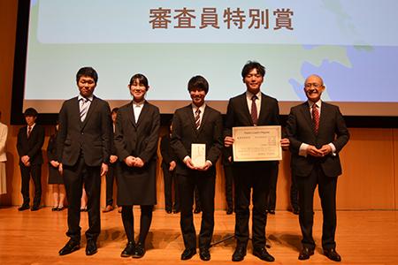経済学部学生グループが大学生によるプレゼンテーションコンテストで受賞