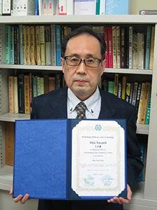 土井賞を受賞した大学院保健学研究科の齋藤正敏教授