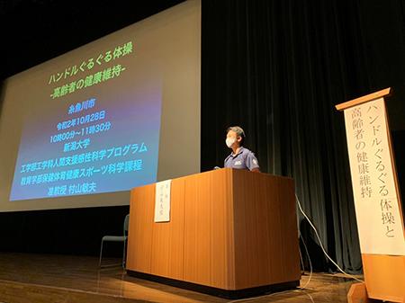 講演を行う教育学部の村山敏夫准教授