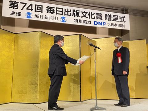 大熊名誉教授(右)と丸山代表取締役社長(左)
