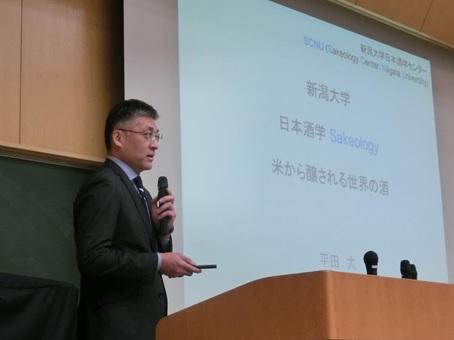 3.日本酒学ことはじめ(オンライン講座)